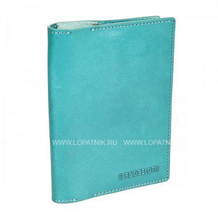 Купить Кожаная обложка для паспорта SERGIO BELOTTI 3550 IRIDO ACQUA, Бирюзовый, Натуральная кожа