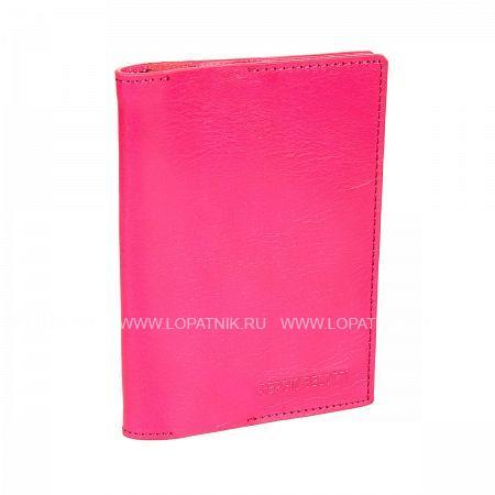 Купить Кожаная обложка для паспорта SERGIO BELOTTI 3550 IRIDO FUXIA, Розовый, Натуральная кожа