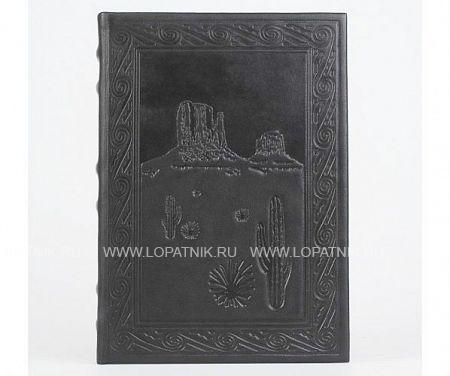 Купить со скидкой Ежедневник VASHERON 9714-MEXICO/BLACK