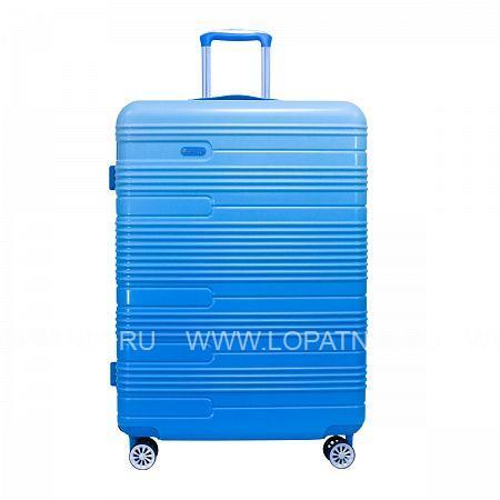 Купить Чемодан на колесах пластиковый VERAGE GM16037W28 BLUE, Голубой, Пластик