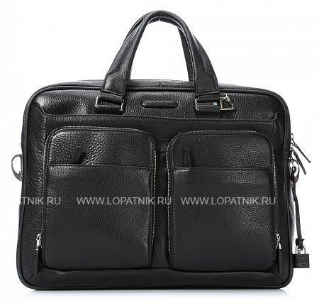 Кожаная бизнес-сумка (А4 + ноутбук)  PIQUADRO CA2849MO/N