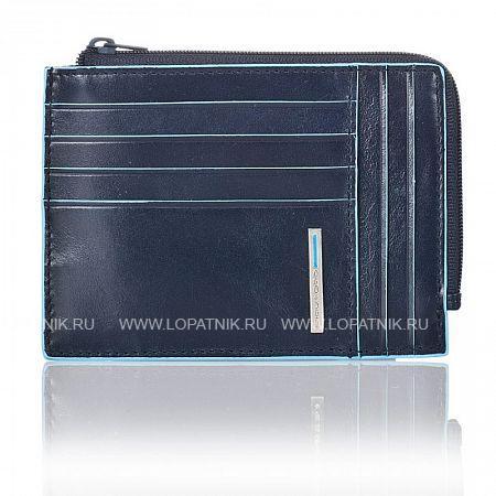 Купить Кожаная кредитница PIQUADRO PU1243B2/BLU2, Синий, Натуральная кожа